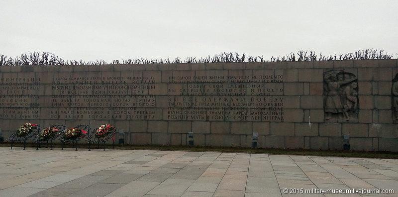 Piskarevka_Memorial_SPb-2015-04-26_009.jpg