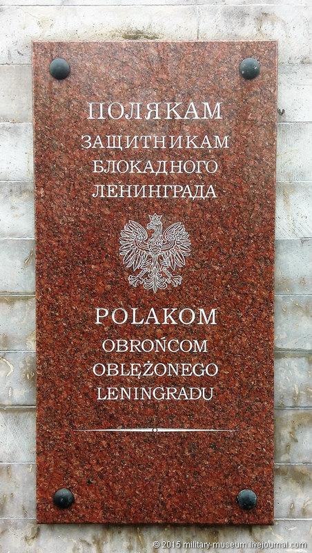 Piskarevka_Memorial_SPb-2015-04-26_011.jpg