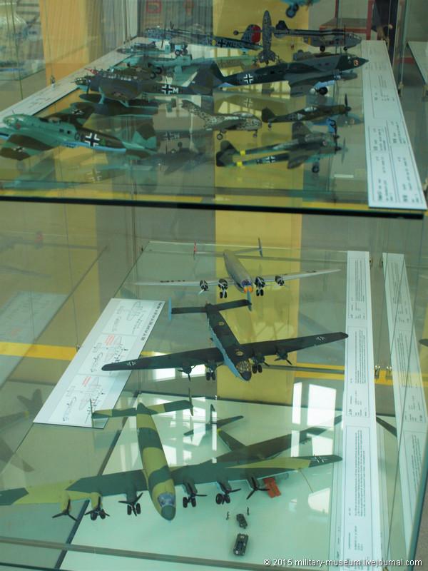 Dessau-Junkers-Museum-2015-11-14_221.jpg