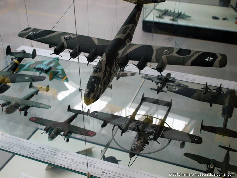 Dessau-Junkers-Museum-2015-11-14_223.jpg