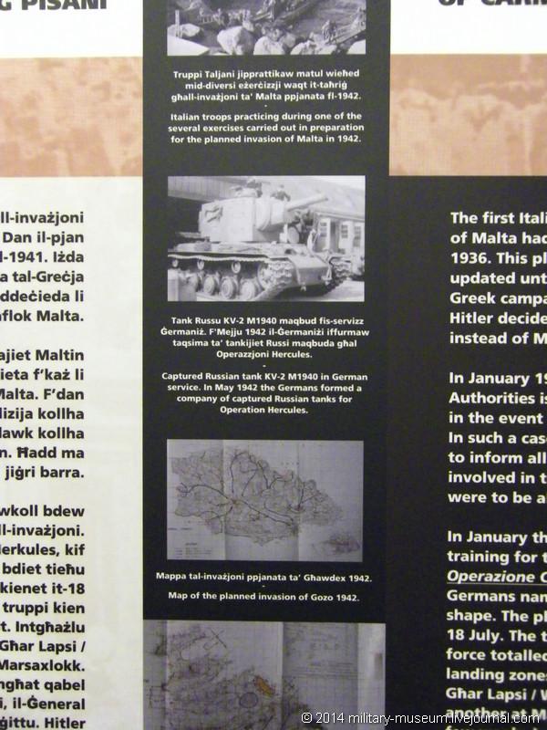 Malta War Museum-2009-04-21_045