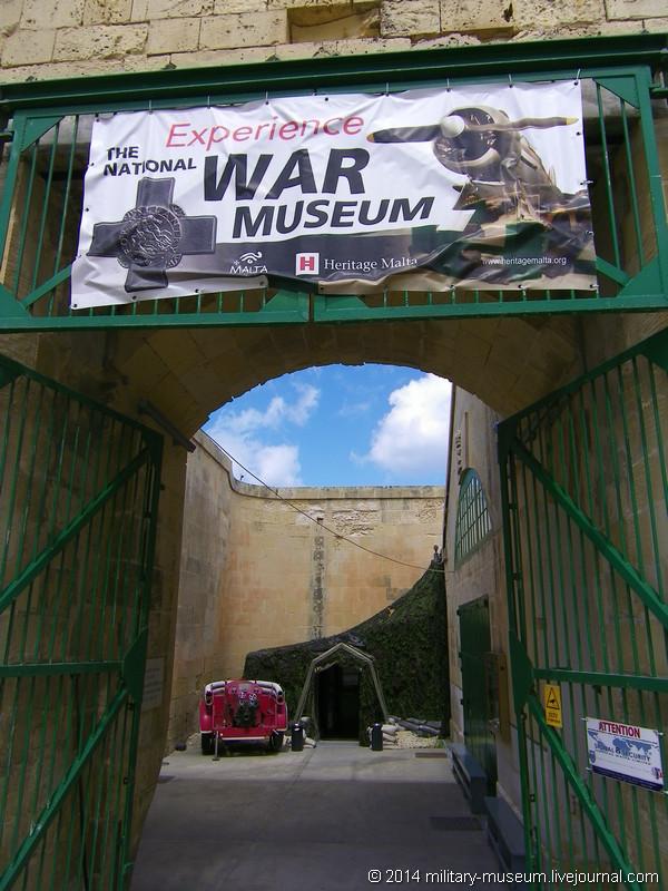 Malta War Museum