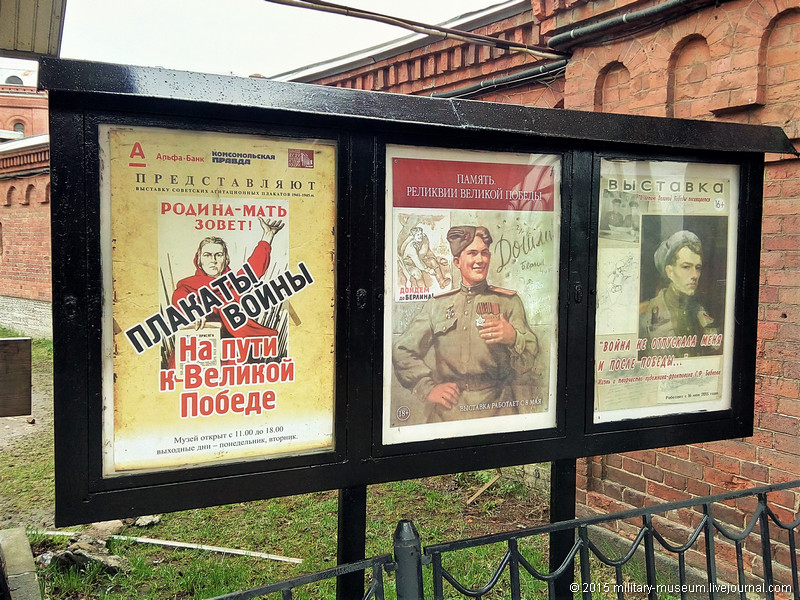 Artillery museum St. Petersburg-2015-05-02_016.jpg