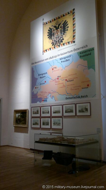 Wien Heeresmuseum-2013-12-12_028