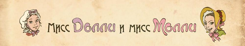 винтаж_1