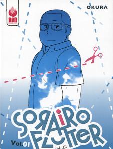 Sorairo_Flutter_cover