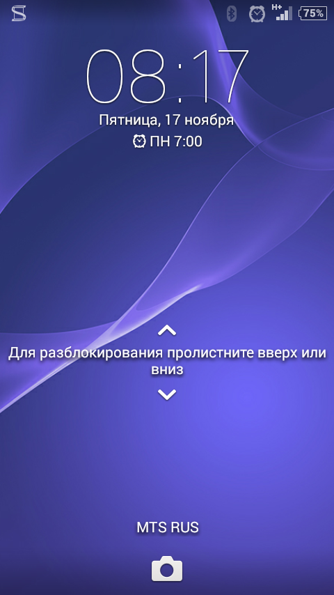 Screenshot_2017-11-17-08-17-37.png