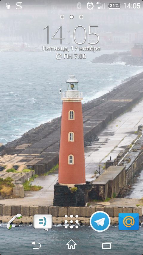 Screenshot_2017-11-17-14-05-02.png