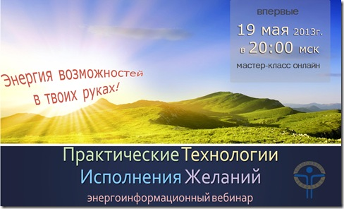 МК_вебинар