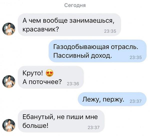 https://ic.pics.livejournal.com/miloslavskiivan/68826406/15381/15381_600.jpg