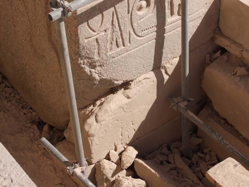 Египет. Следы древнего ремонта постамента Рамессеума