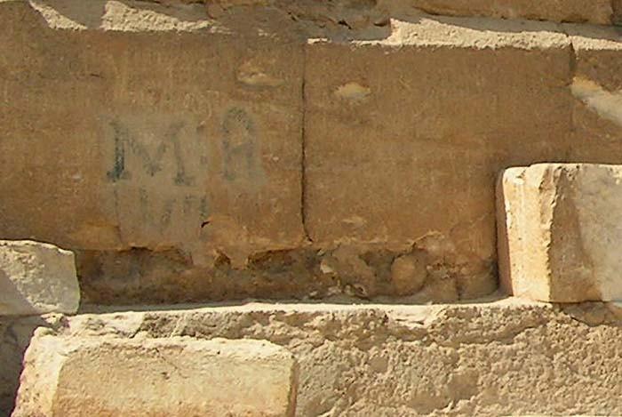 Египет.Структура кладки на восточной стороне 2-й пирамиды