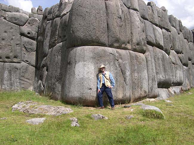 Перу. Вмятины