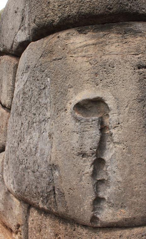 Перу 13