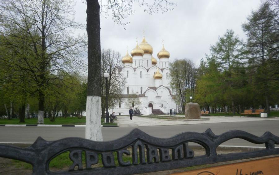 Ярославль. Спасский собор.