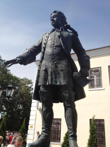 Гагарин. Петр I