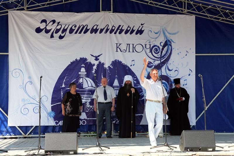 Сартаково. Фестиваль2