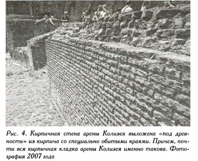 Фоменко 2