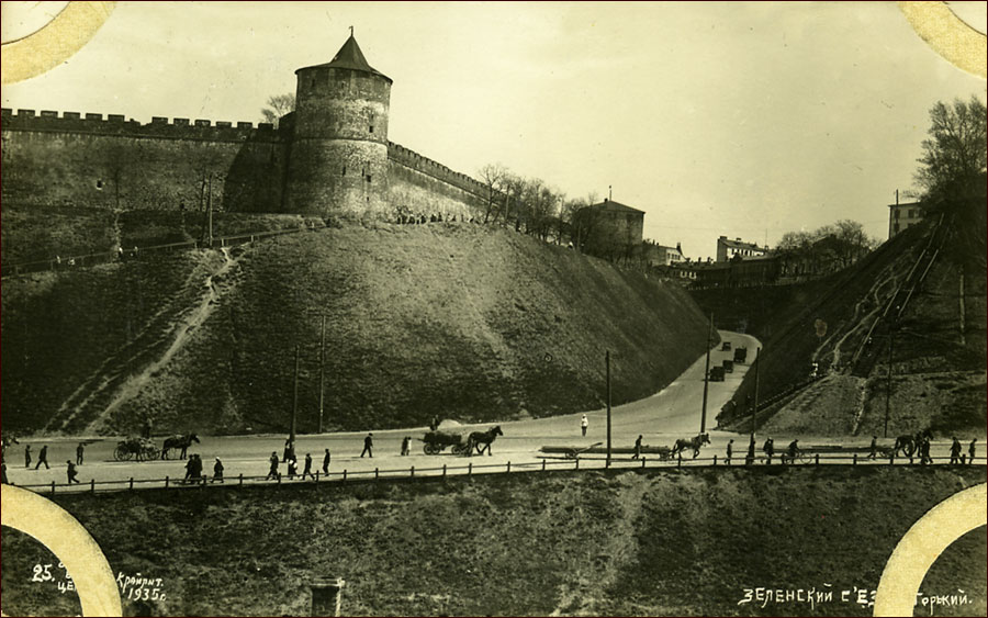 Коромыслова башня и Зеленский съезд. 1935г.