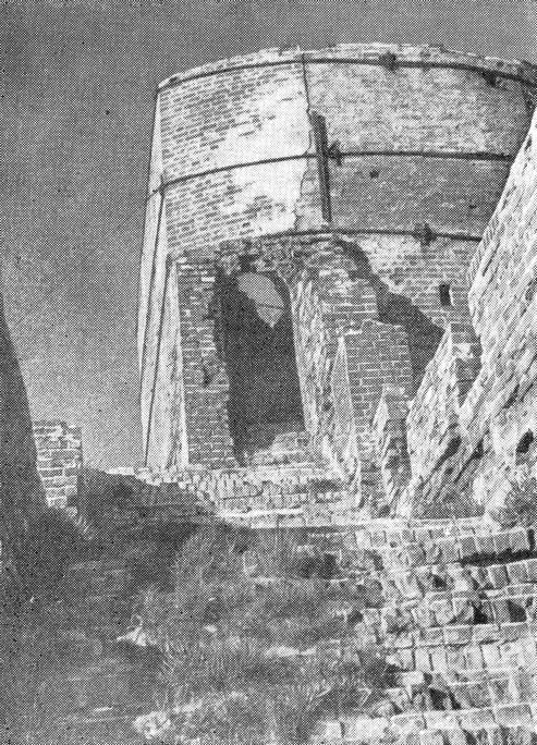 Верх Часовой башни до реставрации. 1952 г.