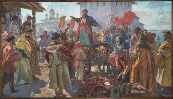 Воззвание Козьмы Минина к нижегородцам в 1611 г.,2008-2010 гг.,
