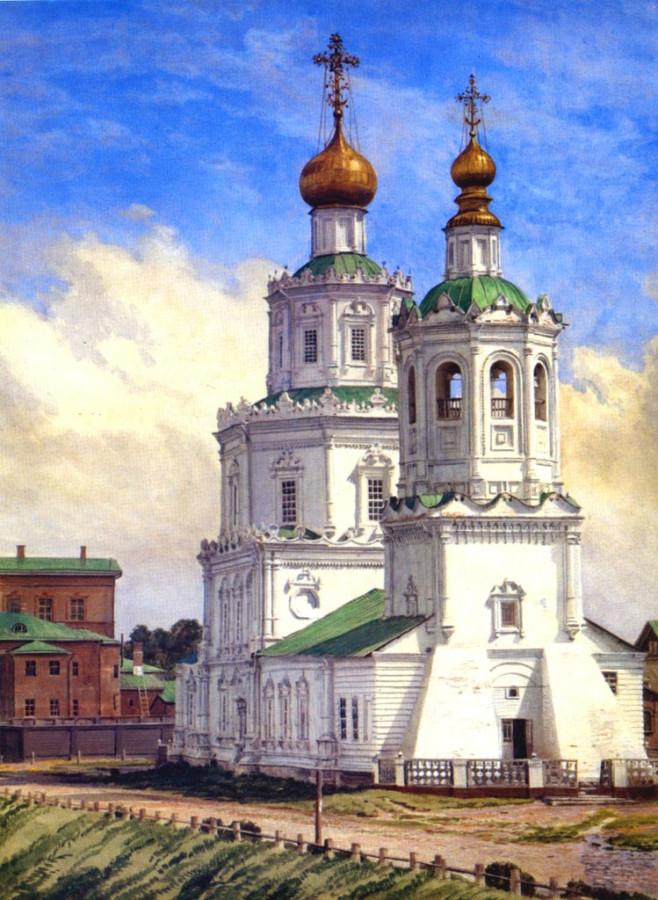 Георгиевская церковь 1870 г.