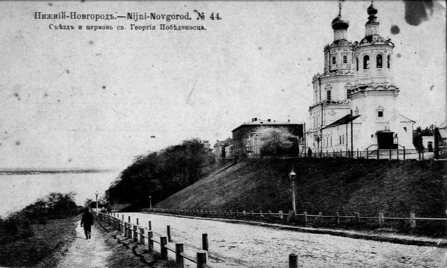 Георгиевская церковь 2