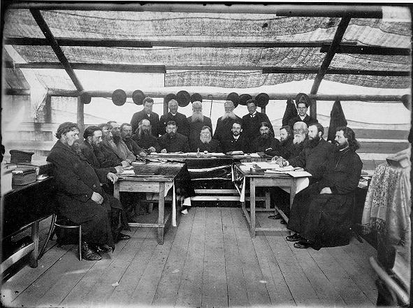 Президиум съезда старообрядцев с Н.А.Бугровым (в центре). Негатив 18x24 см