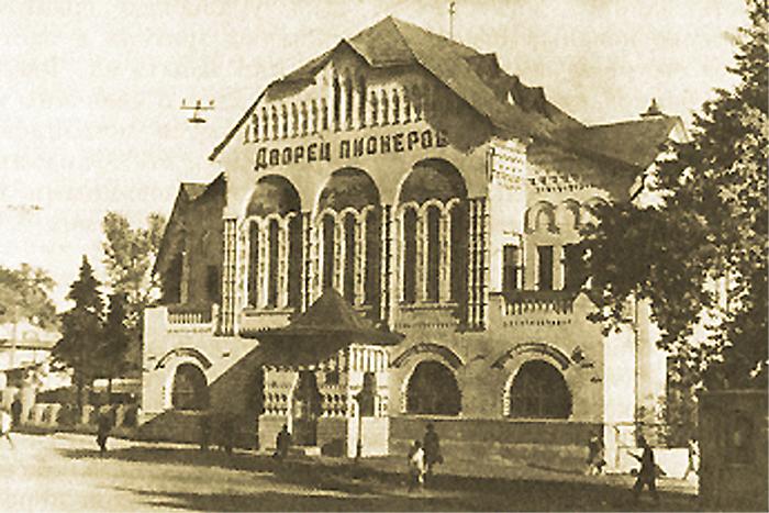 Дворец пионеров 2