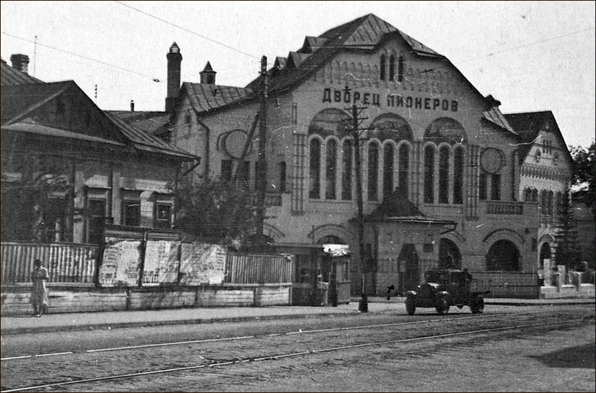 Дворец Пионеров на ул. Ульянова, 1935 г.