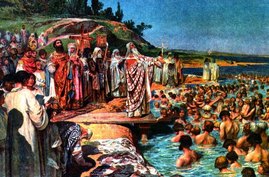Крещение Беркея