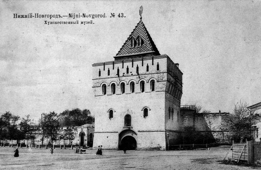 Дмитриевская