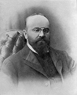 Сироткин Д.М. Фотография ок.1900