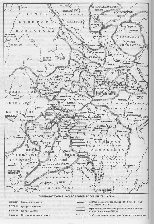 Рязанское княжество 3