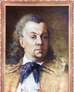Баташев Андрей