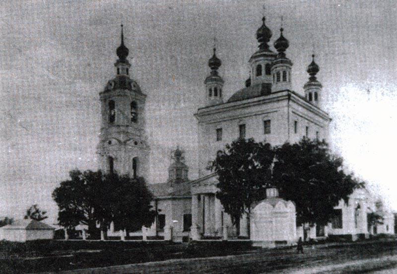 Николо-Ямской храм. Фото начала XX века.
