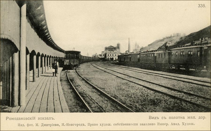 Ромодановский вокзал 2