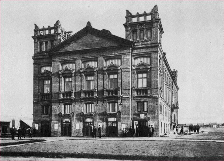 Народный дом, 1903 г., фото Максима Дмитриева