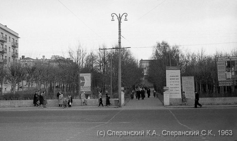 Острожная площадь 1963