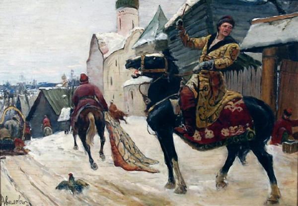 Опричники в Новгороде 2 М.И.Авилов