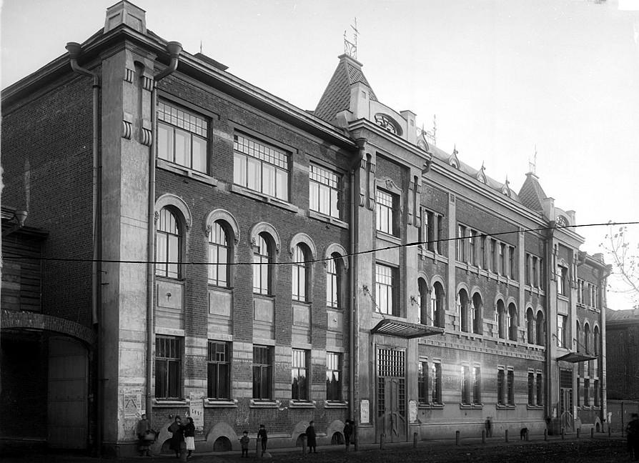 К.С.главная контора завода