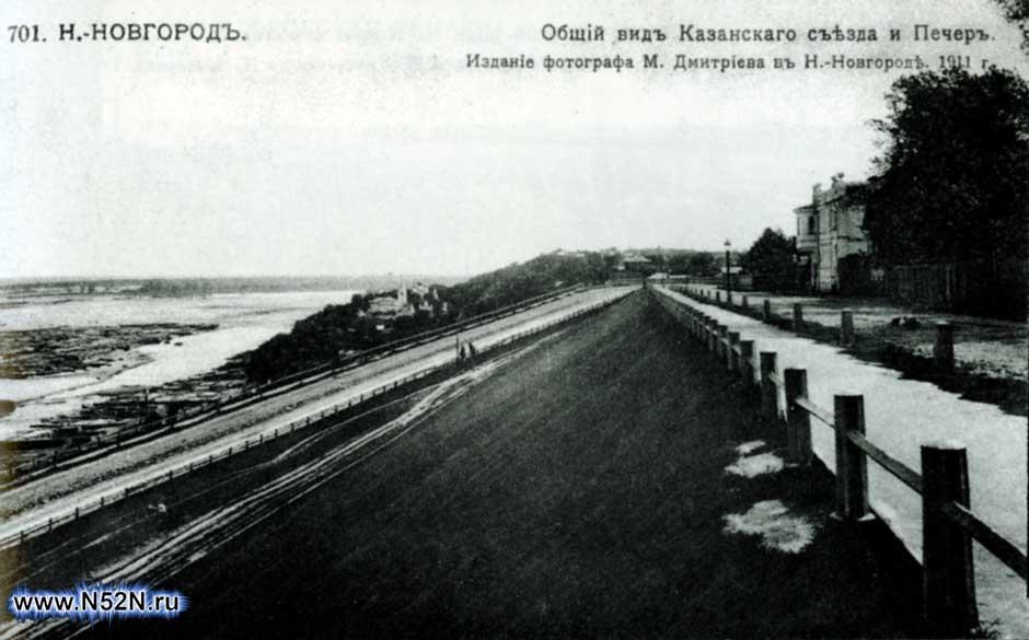 Казанский съезд
