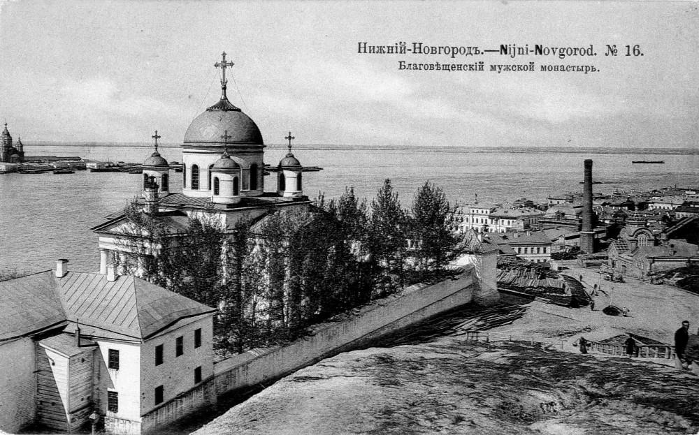 Благов.монастырь