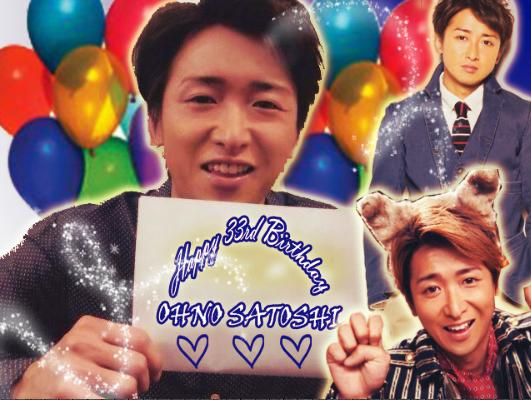 OHNO 33RD BDAY copy edit