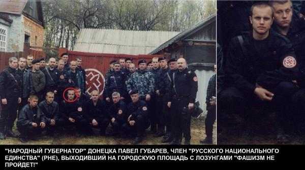 Суд подтвердил, что фонд Витренко с помощью российских денег, финансировал терроризм на Донбассе - Цензор.НЕТ 910