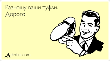 atkritka_1430306435_539