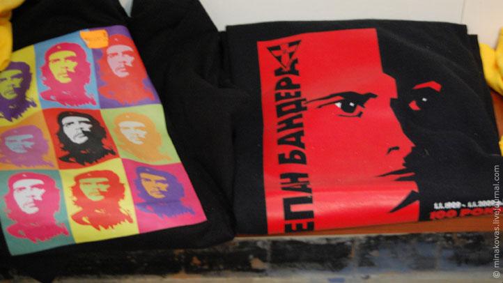Бандера, Че Гевара, Робин Гуд, герой Украины