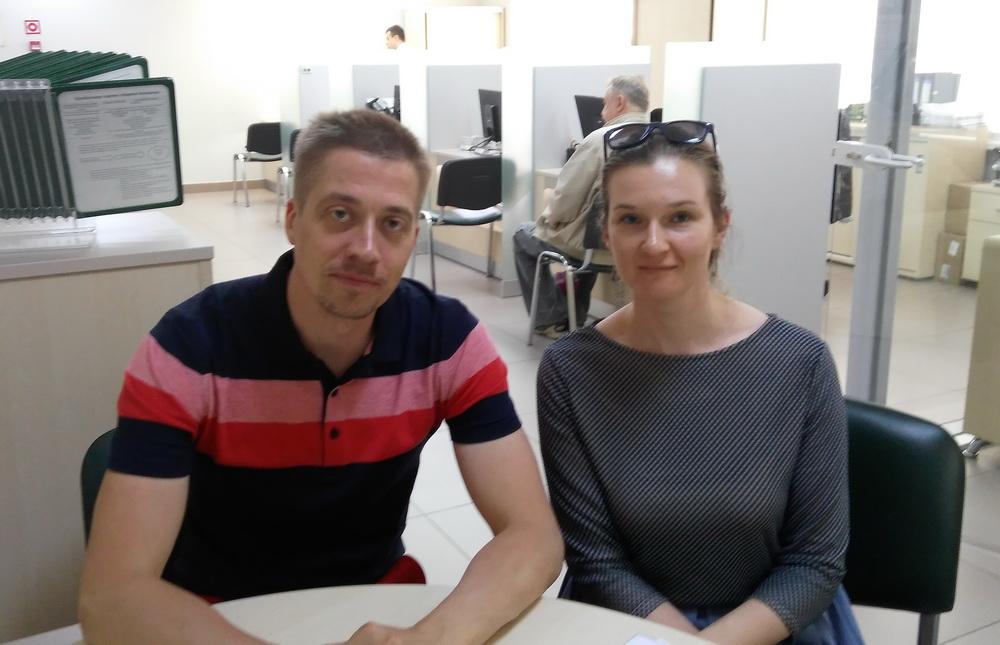 Минаков и Данилова.jpg
