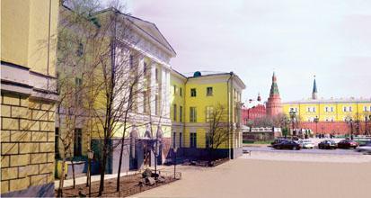 Государственный Геологический музей им.Вернадского