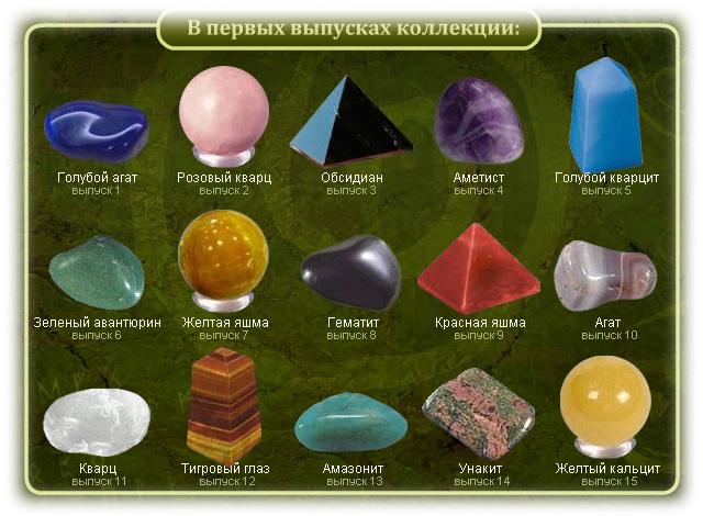 Продажа камней, минералов, изделий из камня